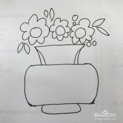 花瓶里的花花简笔画