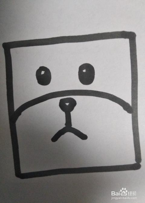 方块小狗脸的简笔画