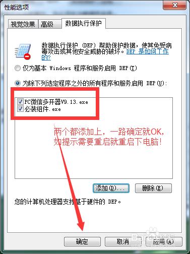 电脑上的程序停止工作原理_电脑上程序不显示图标