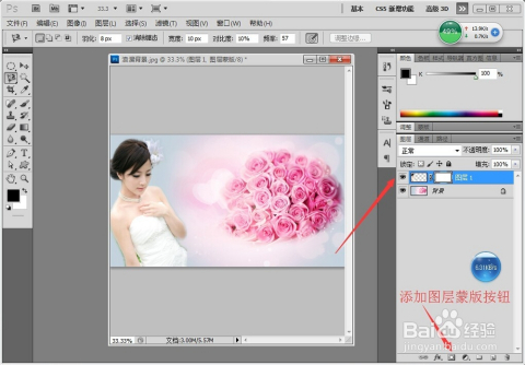 婚纱视频制作软件_婚纱情侣头像