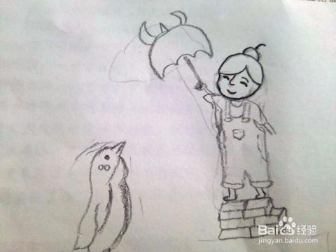 卡通画之给小企鹅一把小花伞