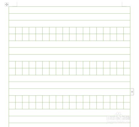 wps文字如何制作拼音田字格练习本图片
