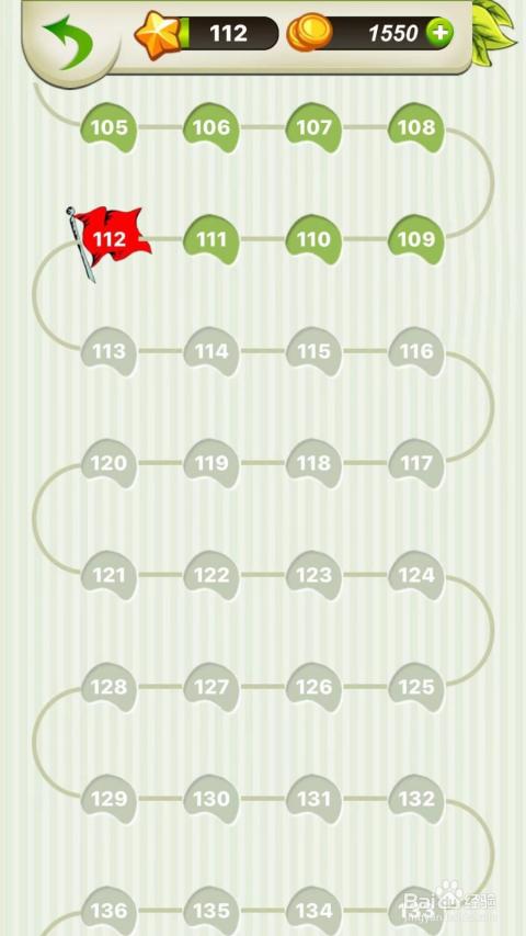 112猜成语_看图猜成语