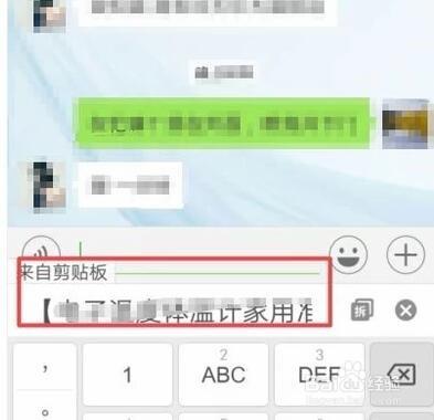 js淘宝购物车的实现原理_购物车卡通图片