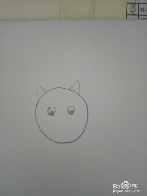 简笔画小花猫的画法