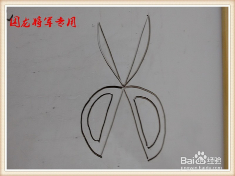 儿童简笔画厨具类之小剪刀