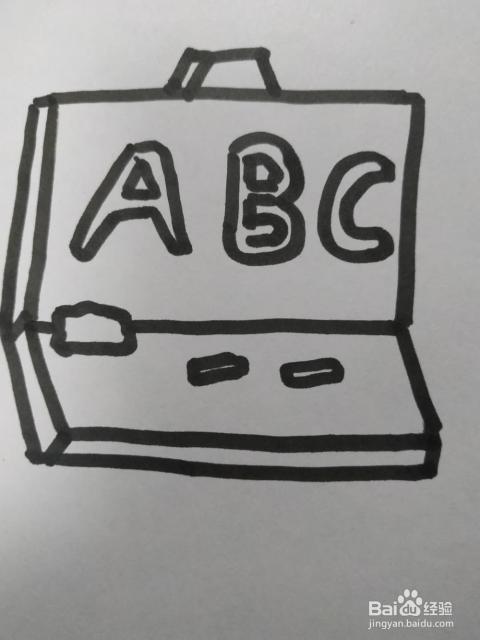 黑板的简笔画怎么画 怎么画黑板