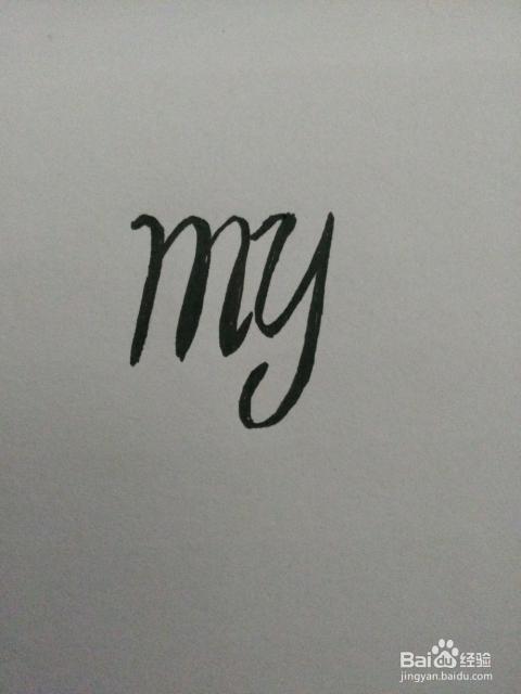 何写出多种可爱艺术字