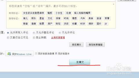 关键字排名优化_seo排名优化资源