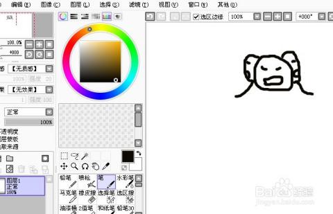 Sai软件手绘简笔画宇宙六体机器人