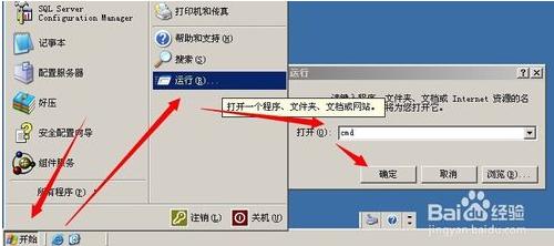 《NTP服务器的配置与使用》