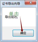 windows 7 文件加密设置