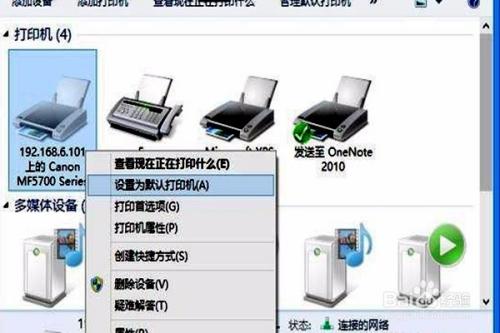 打印机状态错误怎么办