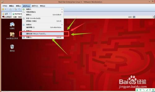 如何建立虚拟机中的Linux和windows的共享文件夹