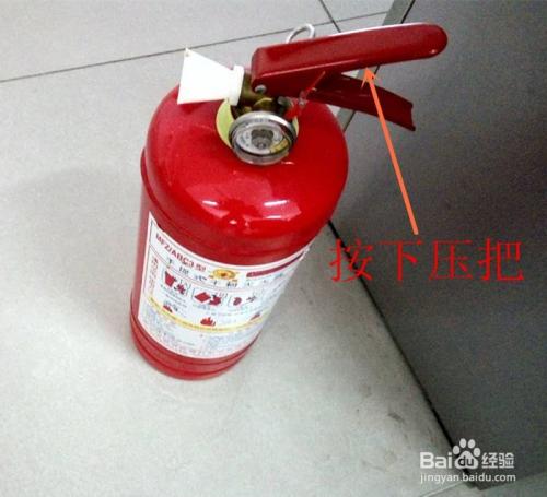 灭火器使用方法具体步骤