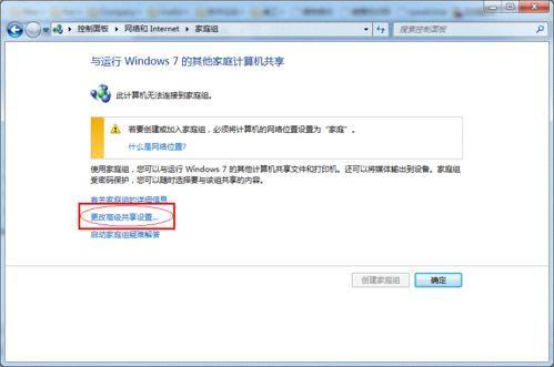网络打印机遇到错�_打印机设置共享以及共享时无法连接,报错0X00000006解决方法-qq