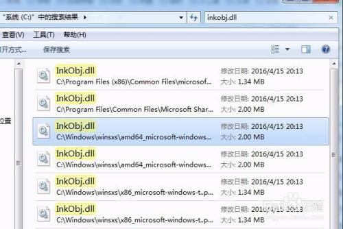 Win7提示部分便笺的元数据已被破坏怎么办