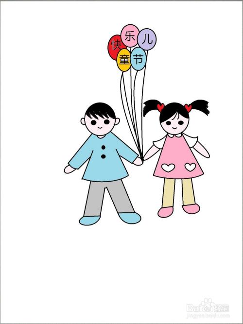 儿童节快乐简笔画步骤