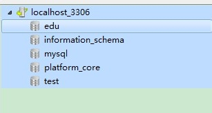 [Navicat for MySQL系列]Navicat如何使用(二)