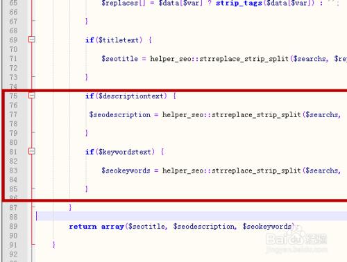 如何解决discuz x3.2门户首页关键词描述不显示