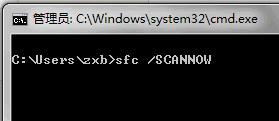 如何修复系统文件