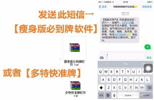 4种免费群发短信的方法