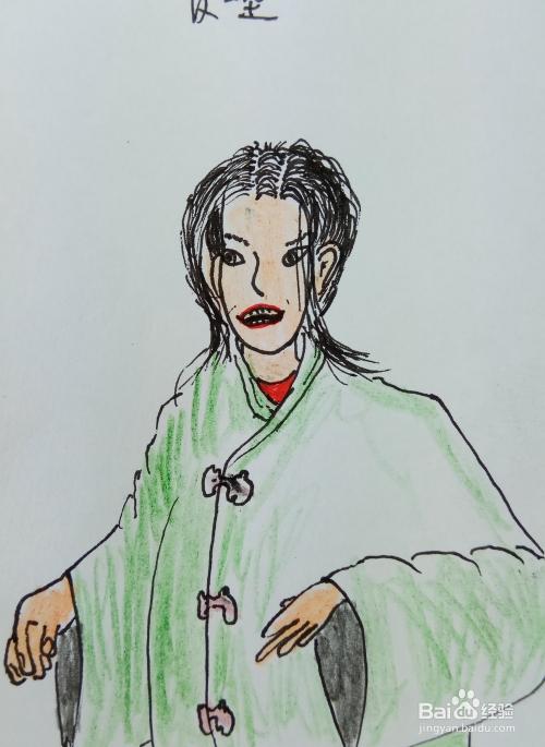 怎样画简笔画 古代的衣服和发饰