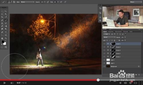 给照片添加上线性光照效果