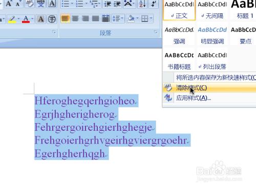 如何将mac得rtf文件转换成txt