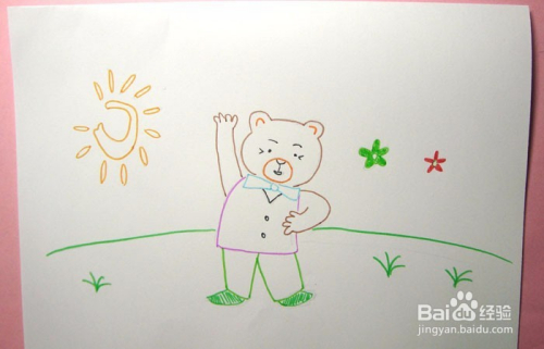 彩色简笔画锻炼身体的小熊