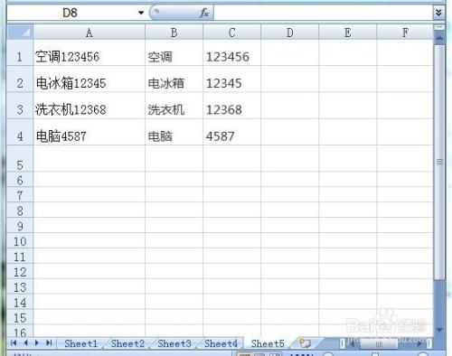 如何将EXCEL中在同个单元格中的汉字和数字分开