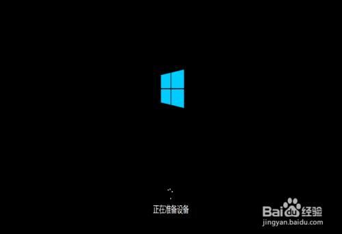 如何安装正版Windows10,小编告诉你正版Windows10的安装方法(13)