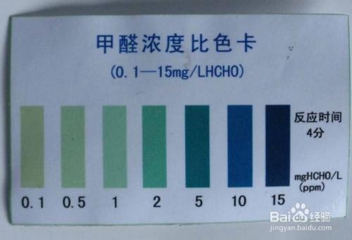 如何自测室内甲醛含量
