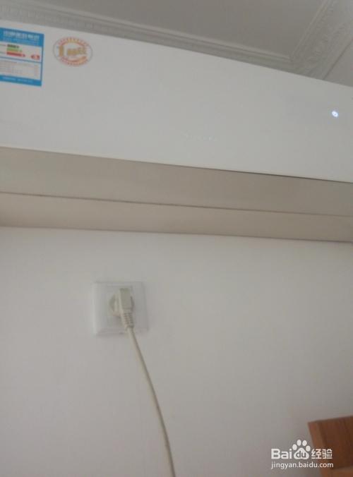格力冷静王清洗怎么打开面板图片_格力空调面板怎么打开-百度经验