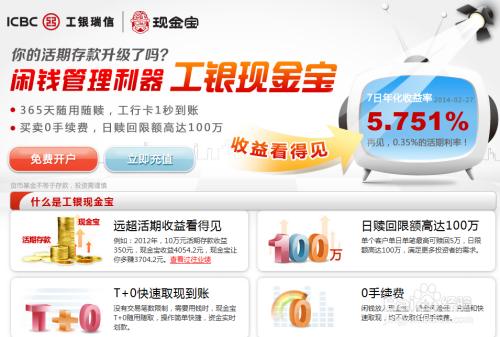 联想p770官方包_中银活期宝如何买 - www.qiqisucai.com