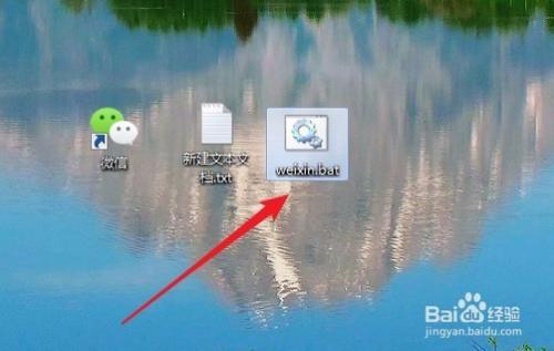 电脑版微信怎么样多开 电脑如何同时开多个微信