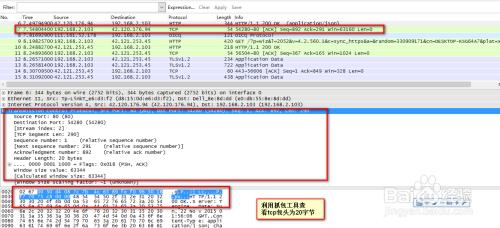 各种协议报头解析(以太网,IP,TCP,UDP报头)