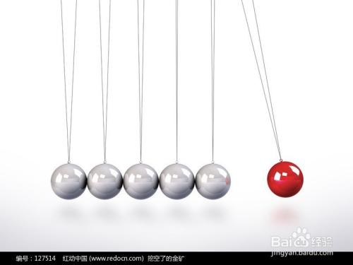 巧控钢球的原理