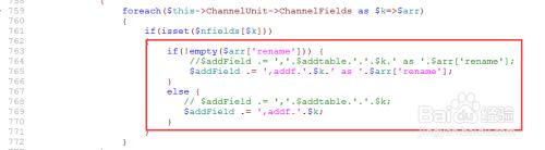 dedecms自定义字段排序