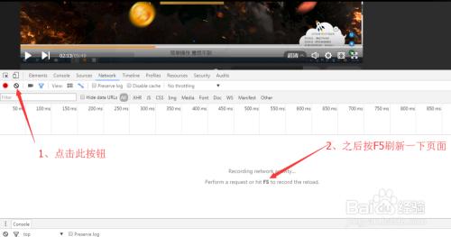 小程序中怎么添加视频
