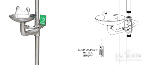 复合式洗眼器的安装方法和步骤
