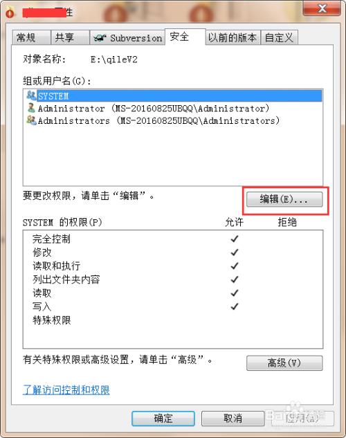 解决SQL数据库错误:目录查找失败,操作系统错误