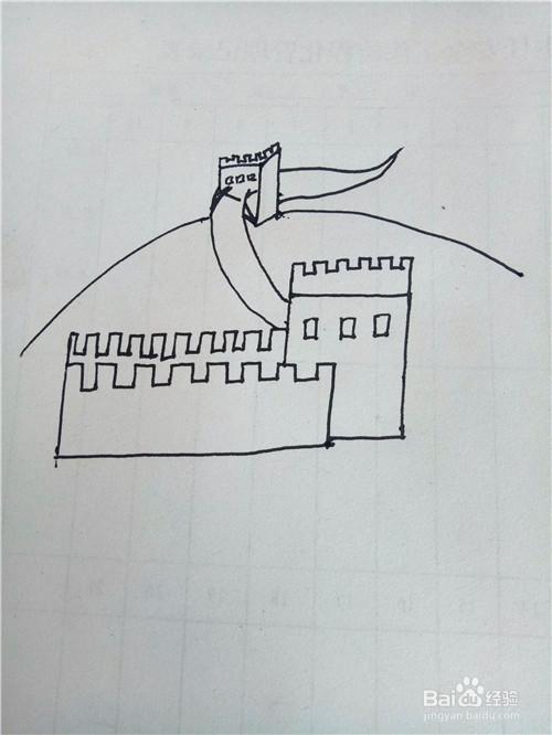 怎么画长城的简笔画