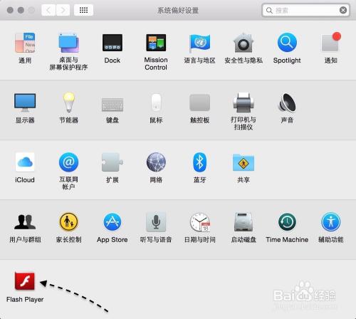 ac4bd11373f08202fc72e28c48fbfbedaa641ba4 苹果Flash已过期 ,苹果电脑Flash过期怎么办