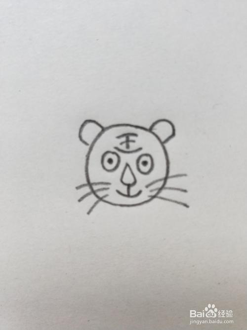 老虎的简笔画教程