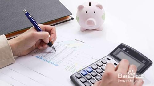 注册一家财务咨询公司最新流程——上海篇