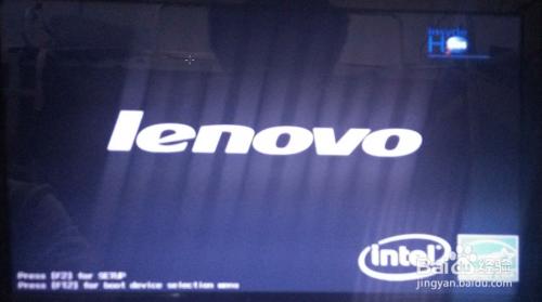 联想笔记本电脑如何打开Intel 虚拟化技术