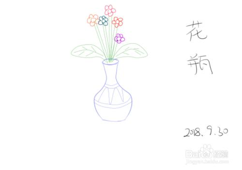 简笔画之如何画一个花瓶