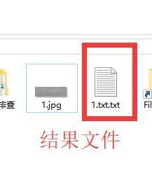 图片文字OCR识别-tesseract-ocr4.00.00安装使用