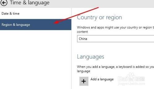 windows10系统英文语言怎么修改为中文语言